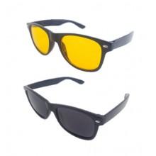 Set ochelari de condus zi si noapte